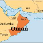 در باره عمان