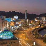 اقامت و کار در عمان