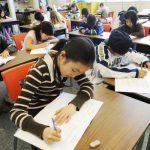 بررسی سابقه کیفری معلمان در نووا اسکوشیا